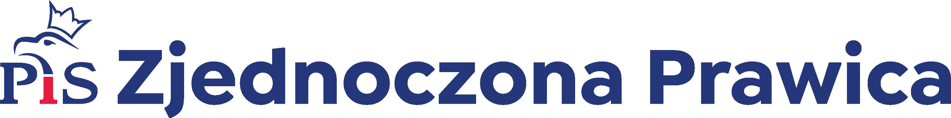 Mieczysław Kazimierz Baszko - Poseł na Sejm Rzeczpospolitej Polskiej